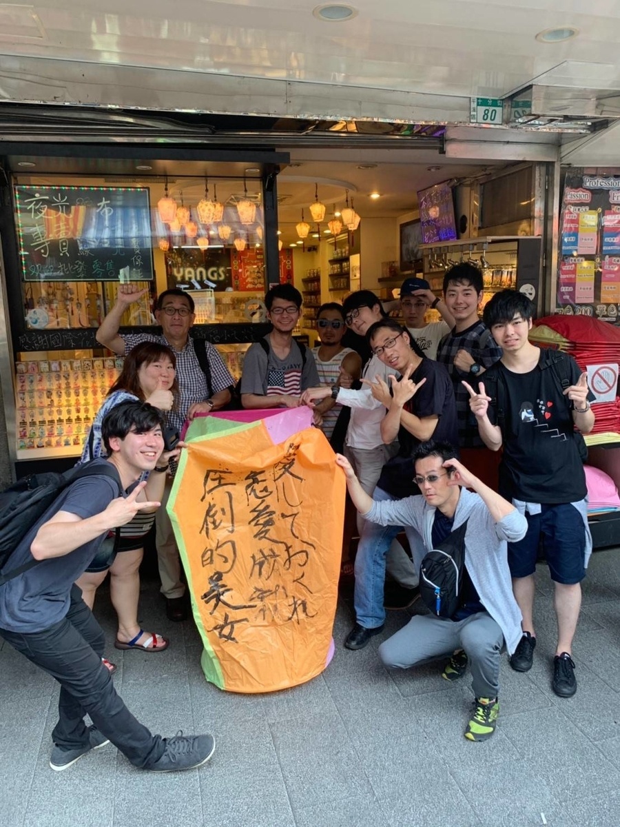 f:id:hokudai_HOPS:20190910140005j:plain