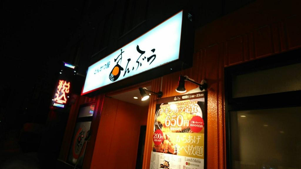 f:id:hokudai_nikki:20170123090735j:plain