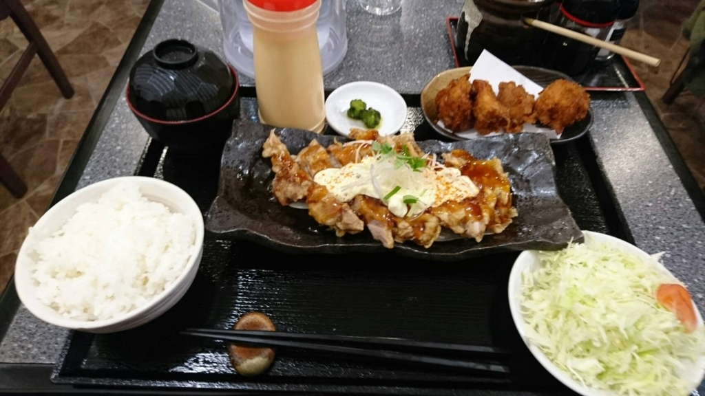 f:id:hokudai_nikki:20170123103756j:plain