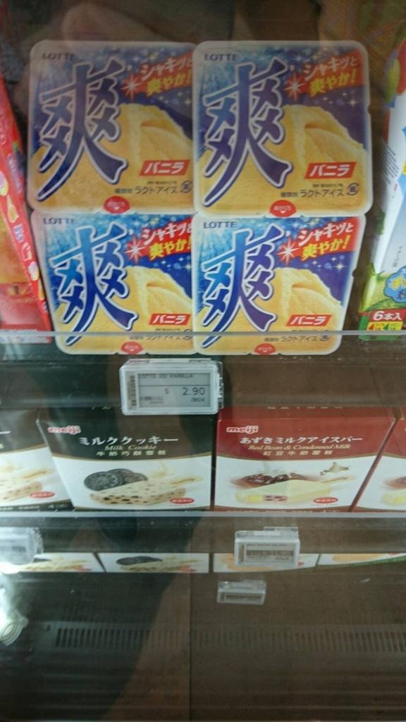 f:id:hokudai_nikki:20170820174658j:plain