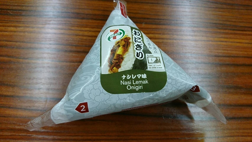 f:id:hokudai_nikki:20171226220321j:plain