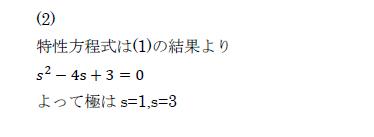 f:id:hokudai_nikki:20180107124714p:plain