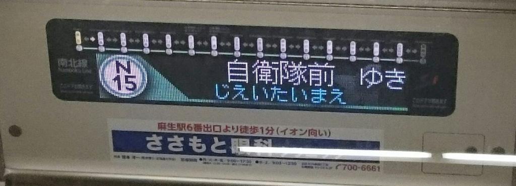 f:id:hokudaitetsuken:20180216121617j:plain