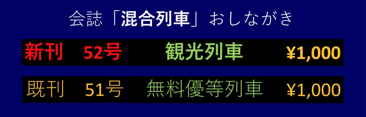 f:id:hokudaitetsuken:20191226103927p:plain