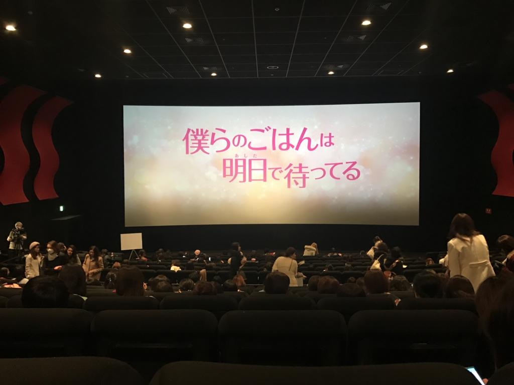 f:id:hokuhokublog:20170125123945j:plain