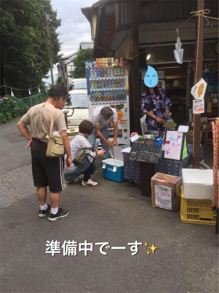 f:id:hokuhokudo77:20170813135325j:image