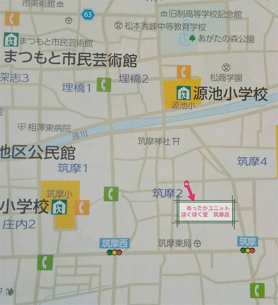 f:id:hokuhokudo77:20180511193405j:image