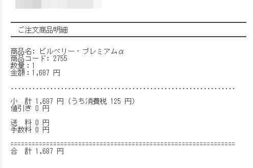 f:id:hokuien:20161025002634j:plain