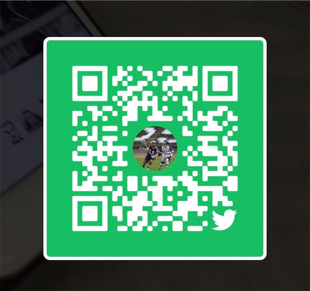f:id:hokulax16:20180403100345j:image