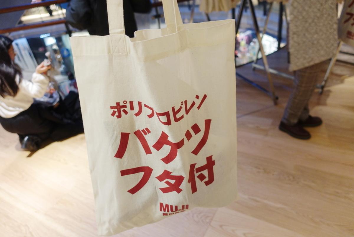 f:id:hokuoumeshi:20191109153354j:plain