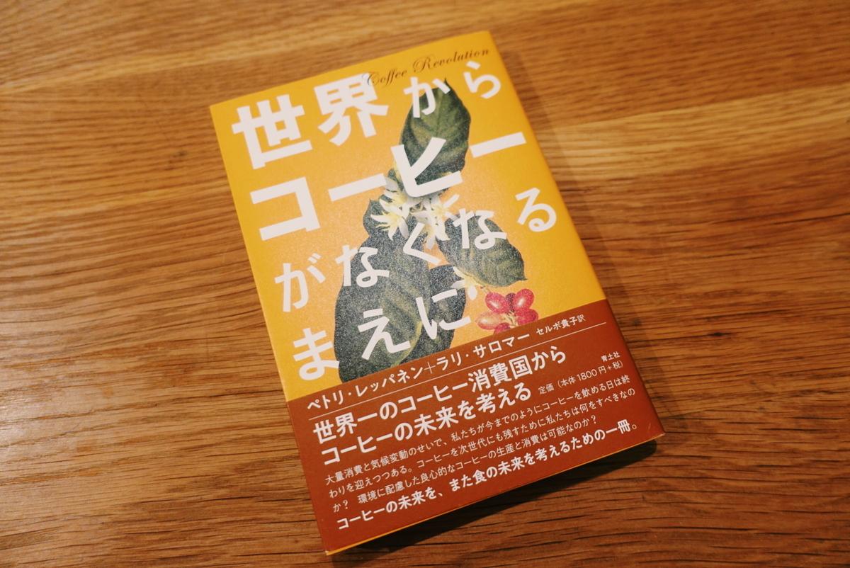 f:id:hokuoumeshi:20191130191354j:plain