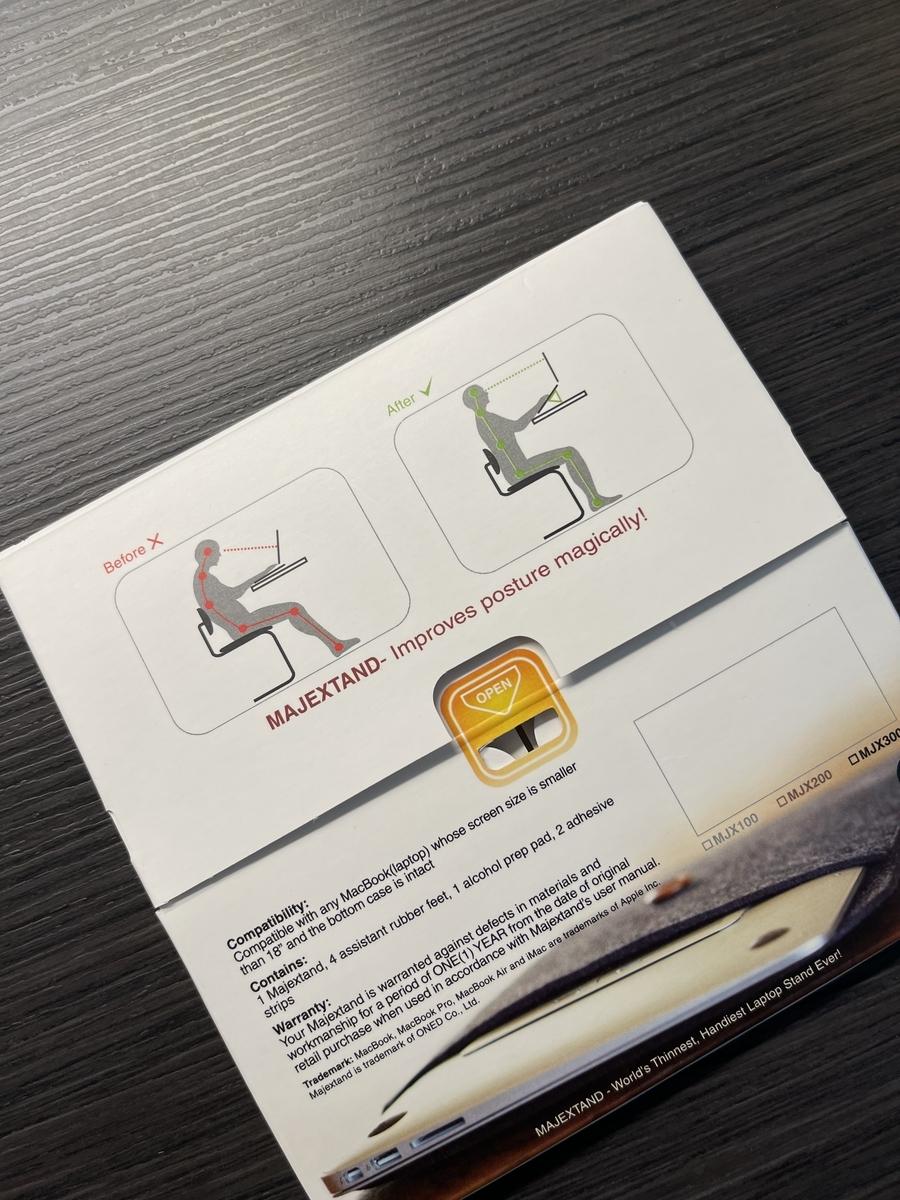 f:id:hokuoumeshi:20210208233207j:plain
