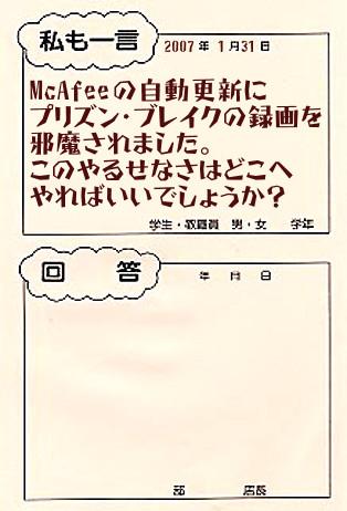 f:id:hokuraku:20070130231535j:image