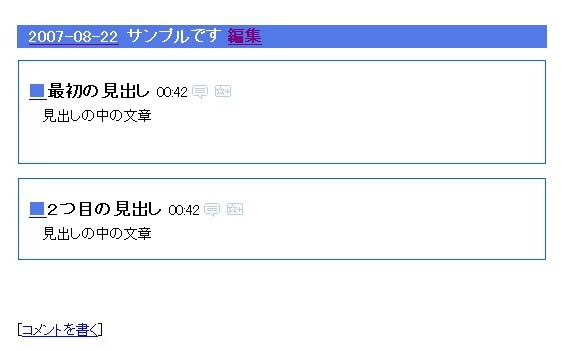 f:id:hokuraku:20070823011159j:image