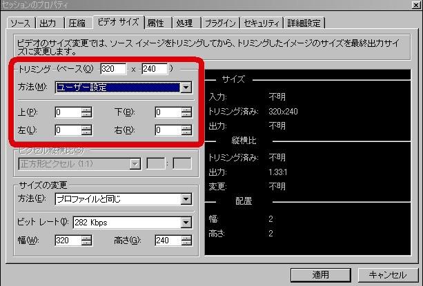 f:id:hokuraku:20071214074636j:image