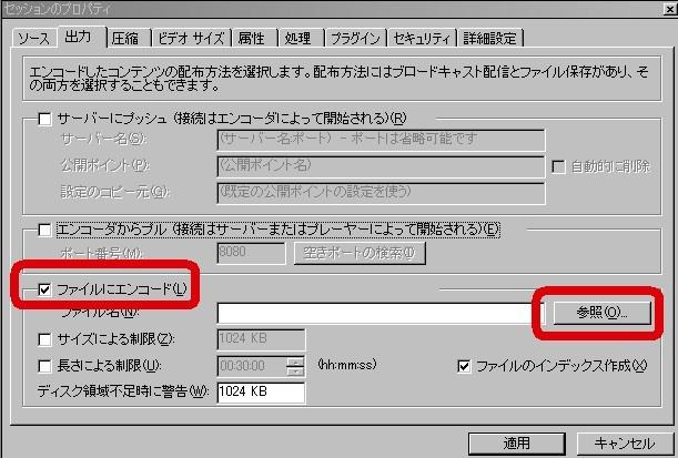 f:id:hokuraku:20071214074637j:image