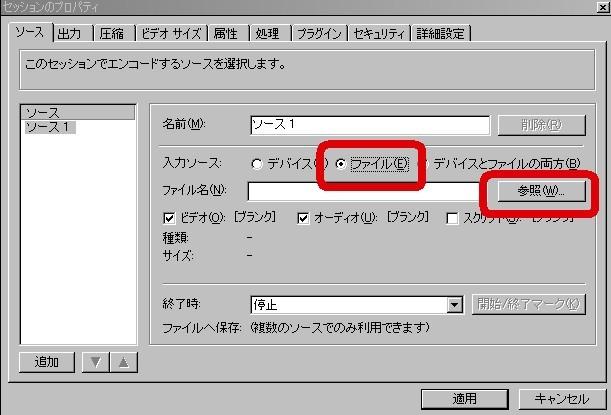 f:id:hokuraku:20071214074638j:image