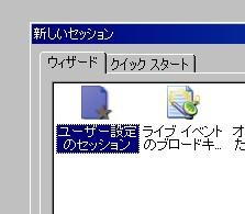 f:id:hokuraku:20071214074639j:image