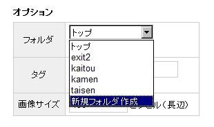 f:id:hokuraku:20080606232044j:image