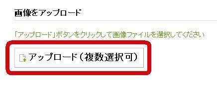f:id:hokuraku:20080627014908j:image