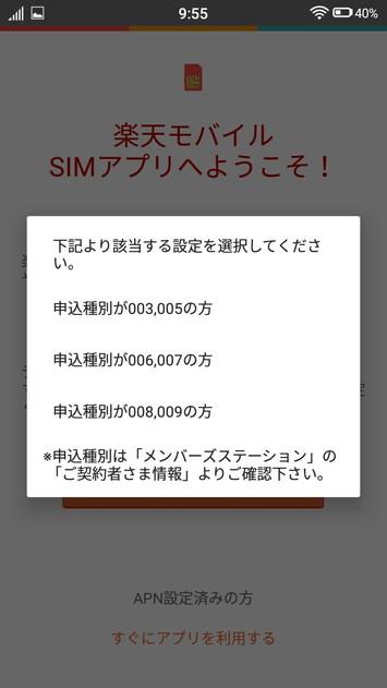 f:id:hokuriku-amou:20170529034720j:plain
