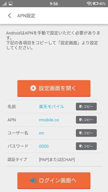 f:id:hokuriku-amou:20170529034723j:plain
