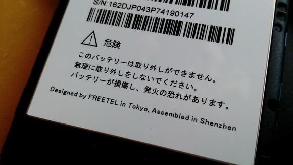 f:id:hokuriku-amou:20170529034827j:plain