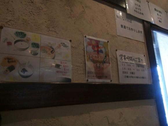 f:id:hokuriku-amou:20170602043505j:plain