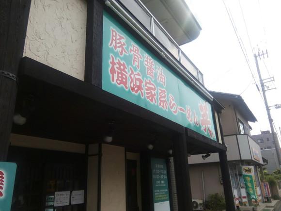 f:id:hokuriku-amou:20170602043551j:plain