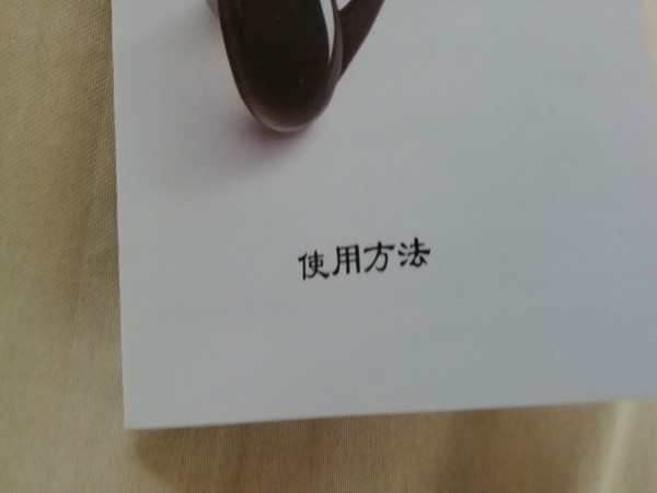 f:id:hokuriku-amou:20180609062005j:plain