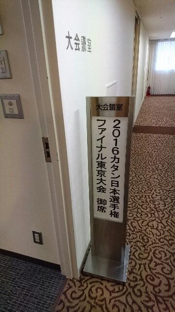 f:id:hokuriku_dodo:20160801141843j:image