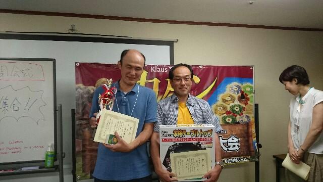 f:id:hokuriku_dodo:20160801144813j:image