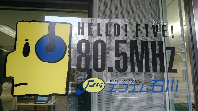 f:id:hokuriku_dodo:20161010160447j:image