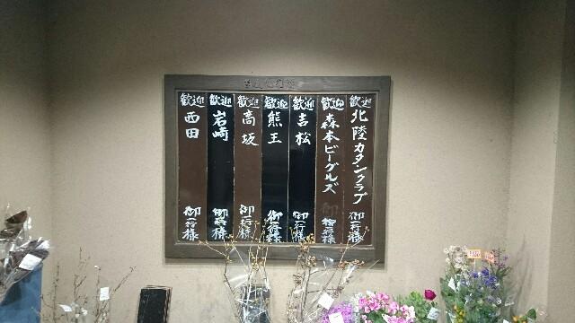 f:id:hokuriku_dodo:20170320230905j:image