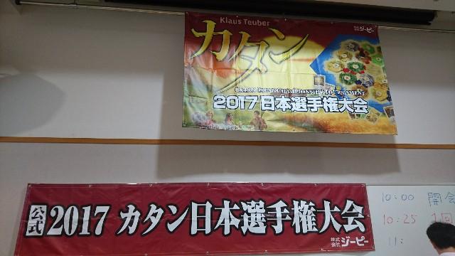 f:id:hokuriku_dodo:20170701215645j:image