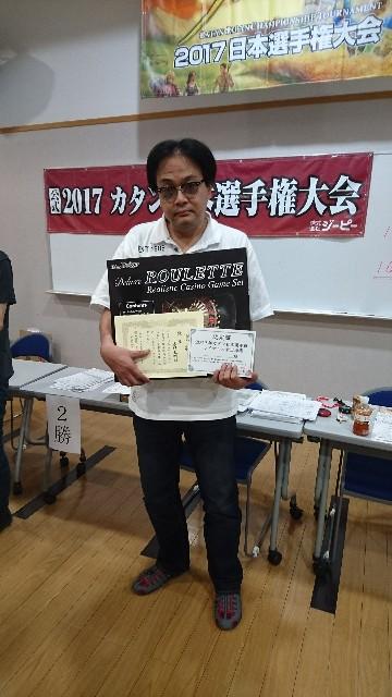 f:id:hokuriku_dodo:20170701224007j:image