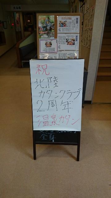 f:id:hokuriku_dodo:20170924131926j:image