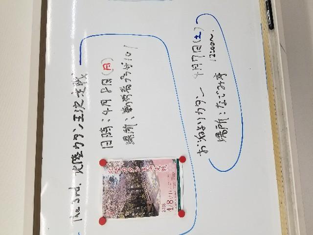 f:id:hokuriku_dodo:20180318230510j:image