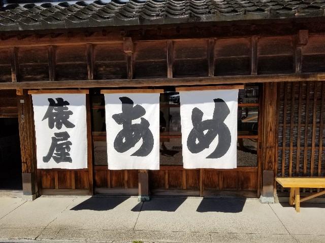 f:id:hokuriku_dodo:20180703175458j:image