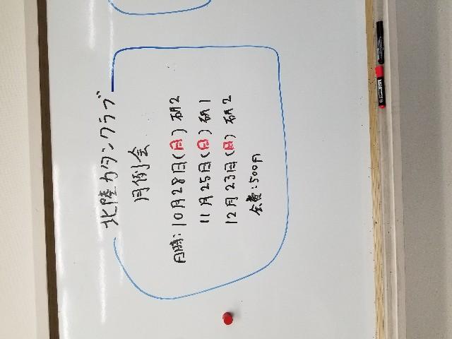 f:id:hokuriku_dodo:20180924162236j:image