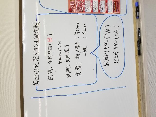 f:id:hokuriku_dodo:20190224221509j:image