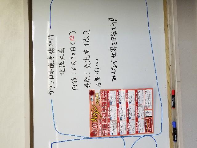 f:id:hokuriku_dodo:20190224221650j:image