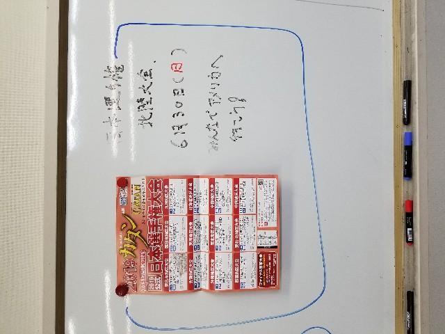 f:id:hokuriku_dodo:20190317214817j:image