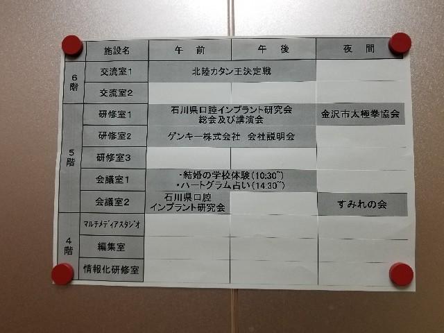f:id:hokuriku_dodo:20190414230107j:image