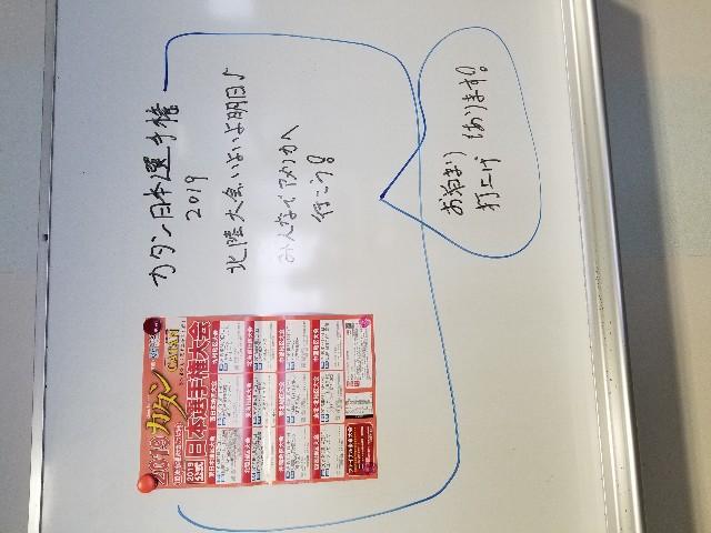 f:id:hokuriku_dodo:20190629234722j:image