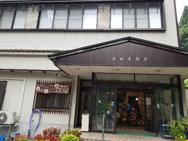 f:id:hokuriku_dodo:20190924122956j:image