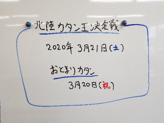 f:id:hokuriku_dodo:20190927215145j:image