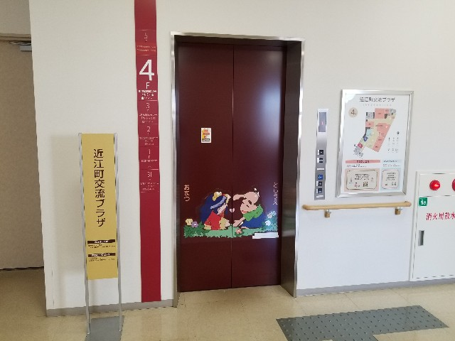 f:id:hokuriku_dodo:20200126215602j:image