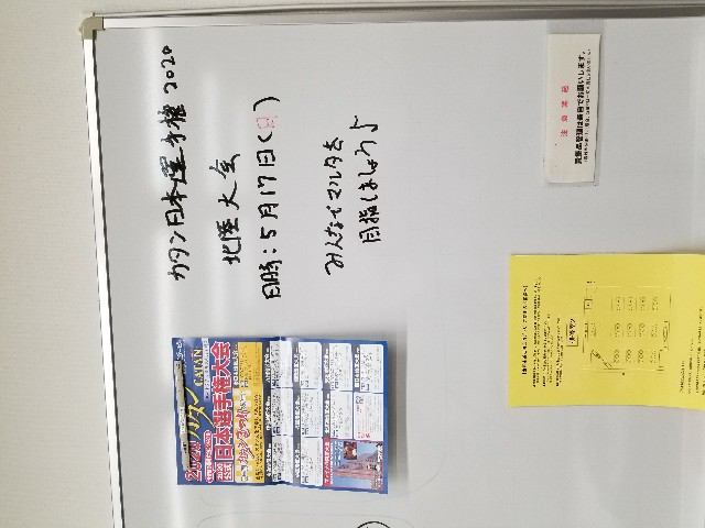 f:id:hokuriku_dodo:20200126222025j:image
