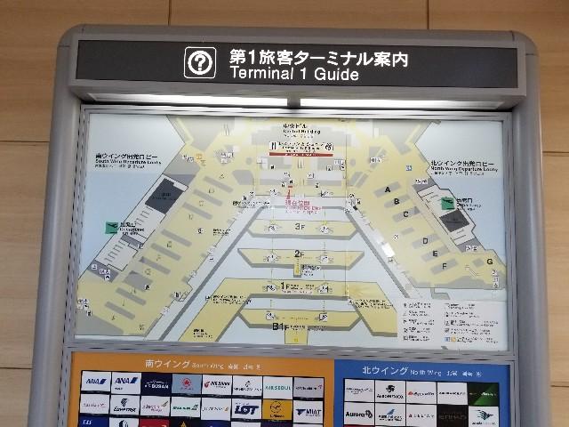 f:id:hokuriku_dodo:20200901172144j:image